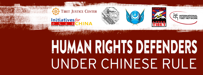 UN Event: Calling China out on its treatment of Tibetan, Uyghur and Han human rights defenders