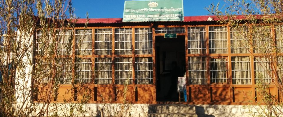 Research project: Tibetans' Access to Citizenship in India